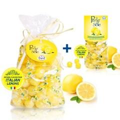 포지타노 레몬 캔디 500g+200g