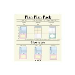 플랜 플랜 팩 / PLAN PLAN PACK / (P.P.P)