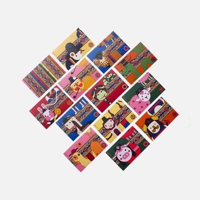 십이간지 엽서세트 (13EA)