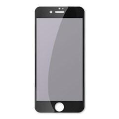 ALLDIS 올디스 아이폰 7+ 스크럽HD 강화유리 필름