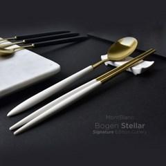 보겐 스텔라 시그니처에디션 한식수저세트 1인조