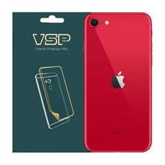 VSP 아이폰 SE2 무광측후면 보호필름 2매