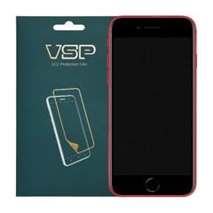 VSP 아이폰 SE2 올레포빅 액정보호필름 2매