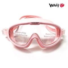 윙 2020 신상 아동 수경 큐브 핑크