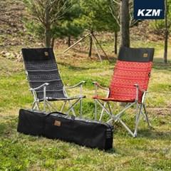 카즈미 에스닉 릴렉스체어 2P세트 K20T1C016 / 접이식 캠핑의자
