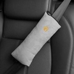 차량용 안전벨트 쿠션(그레이)