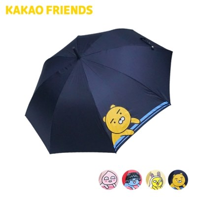 카카오프렌즈 자동장우산 [58쁘띠-10021]