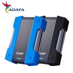 ADATA HD830 2TB 외장하드 방수기능 충격센서 알루미늄외장