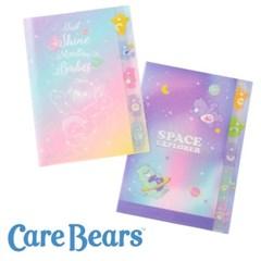 [Care Bears] 케어베어 클리어파일 5P