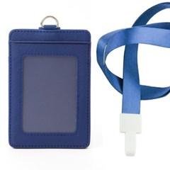블루 사원증 목걸이 카드수납가능