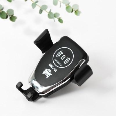 세비즈 초고속 차량용 스마트폰 무선충전기 CR8