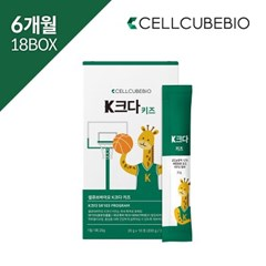 셀큐브바이오 K크다 키즈 6개월 (18box)_(1053448)