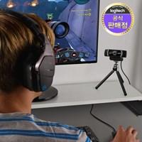 로지텍 정품 C922 HD 스트리밍캠 삼각대포함