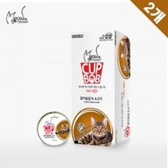 미요미 컵밥 - 닭가슴살과 소고기 6개입 x 2개 (n)