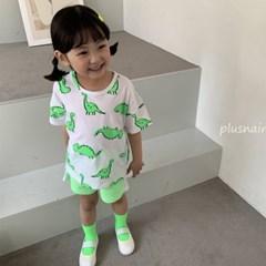 플) 공룡 아동 상하세트