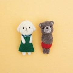 하마나카 양모펠트 양과 불곰 브로치 핀 DIY