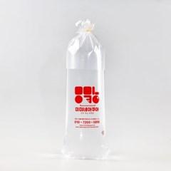 미미네 물고기 빨강 포장비닐 15x50cm [10장]생물포장_(1101601)
