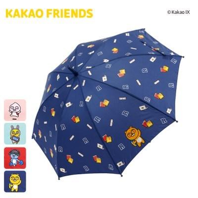 카카오프렌즈 55 우산 [스쿨-10033]