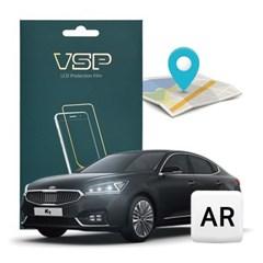 VSP 기아 2019 K7 8인치 내비게이션 AR 액정보호필름 1매