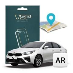 VSP 기아 2019 K3 8인치 내비게이션 AR 액정보호필름 1매