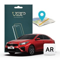 VSP 기아 2018 올뉴 K3 8인치 내비게이션 AR 액정보호필름 1매