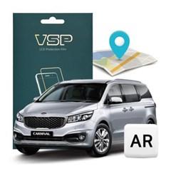 VSP 기아 2015 카니발 8인치 내비게이션 AR 액정보호필름 1매