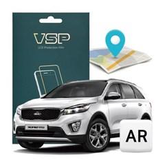 VSP 기아 2015 쏘렌토 8인치 내비게이션 AR 액정보호필름 1매