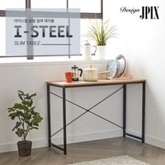 제이픽스 아이스틸 슬림 철제 테이블 / DY09