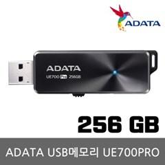 ADATA UE700PRO USB 3.2 256GB USB 메모리