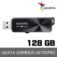 ADATA UE700PRO USB 3.2 128GB USB 메모리