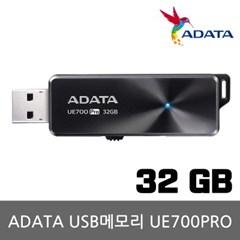 ADATA UE700PRO USB 3.2 32GB USB 메모리