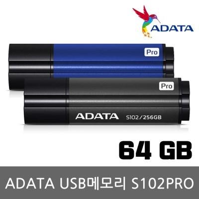ADATA S102PRO USB3.0 64GB USB 메모리