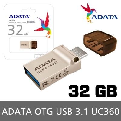 ADATA UC360 OTG USB 3.1 / Micro B  메모리 32GB USB드라이브