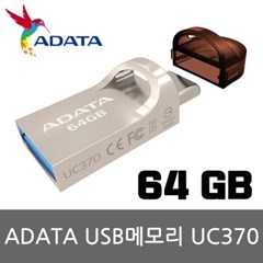 ADATA UC370 USB 3.1 Type C OTG 64GB USB 메모리