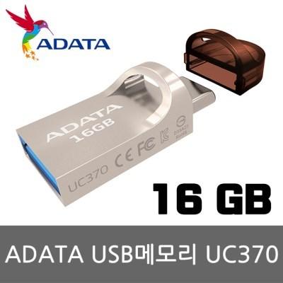 ADATA UC370 USB 3.1 Type C OTG 16GB USB 메모리