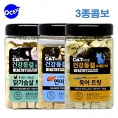 BY CAT Healthy 바이캣 건강동결 - 3종 콤보 (n)