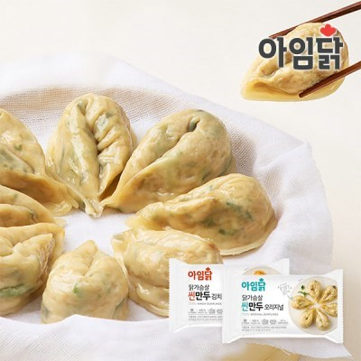 [아임닭] 씬 닭가슴살 만두 2종 1팩 골라담기