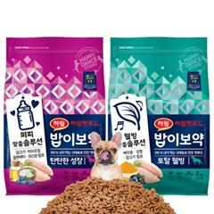 밥이보약이다, 하림 펫푸드 강아지사료/간식 주말특가