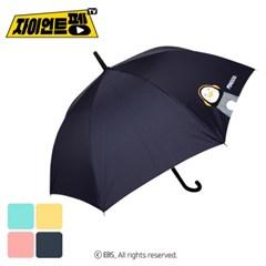 펭수 자동장우산 [60일러스트-10003]