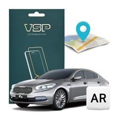 VSP 기아 K9 8인치 내비게이션 AR 액정보호필름 1매