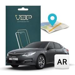 VSP 기아 K5 8인치 내비게이션 AR 액정보호필름 1매