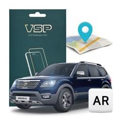 VSP 기아 2019 모하비 8인치 내비게이션 AR 액정보호필름 1매