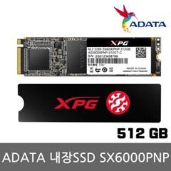 ADATA SX6000 Pro PCIe SSD Gen3x4 M.2 2280 512GB 내장SSD