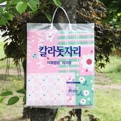 칼라 돗자리 매트/캠핑용품점판매용 농장납품용 낚시