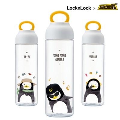 락앤락 펭수 블루밍 물병 550ml