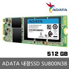 ADATA 내장SSD M.2 SATA SU800N38 512GB