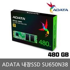 ADATA 내장SSD M.2 SATA SU650NS38 480GB