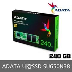 ADATA 내장SSD M.2 SATA SU650NS38 240GB