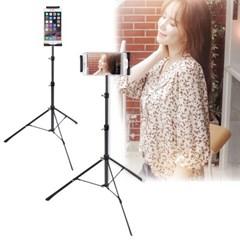 OMT 휴대폰&태블릿 3단 삼각대 거치대 120cm높이_(1529791)