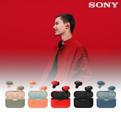 [SONY] WF-H800 /소니 컴팩트 초경량 블루투스 이어폰